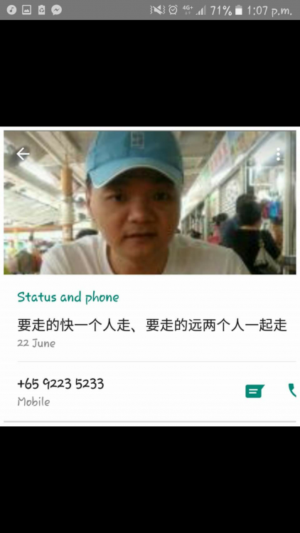 Screenshot_20160903-130705.png