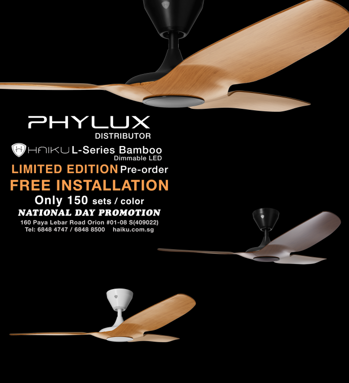 PHYLUX_Haiku_L_Series_Bamboo_Promo.png.bbe8801abf90539300d6dc60aea8ede8.png