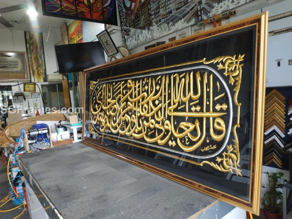 SGFrames.com Islamic Framing of Holy Kaaba 003.jpeg