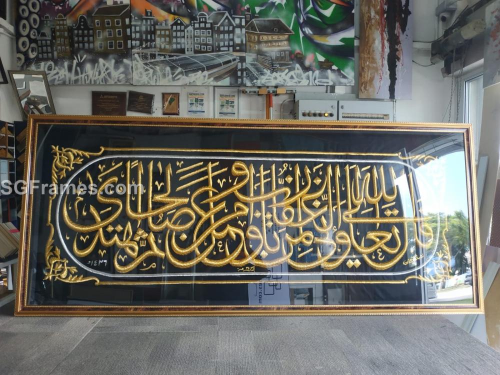 SGFrames.com_Islamic_Framing_of_Holy_Kaaba_001.png