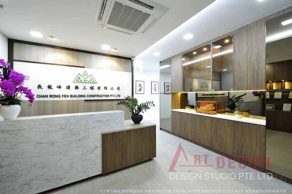 artdecor design studio commercial project 6.jpg