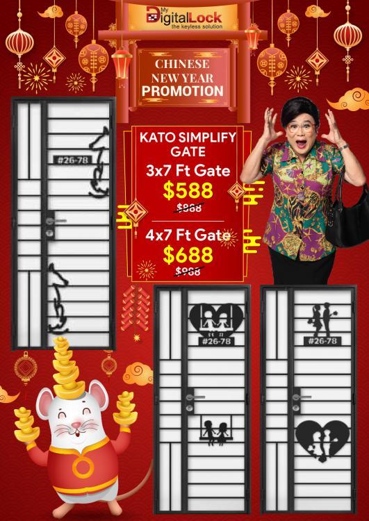 Chinese-New-Year-Kato-Simplify-Gate.jpg