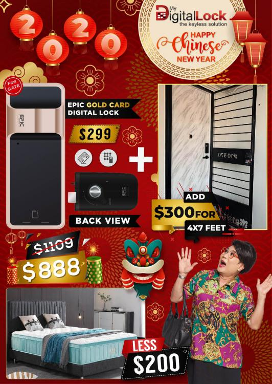 Chinese-New-year-Epic-Gold-Card-Digitallock.jpg