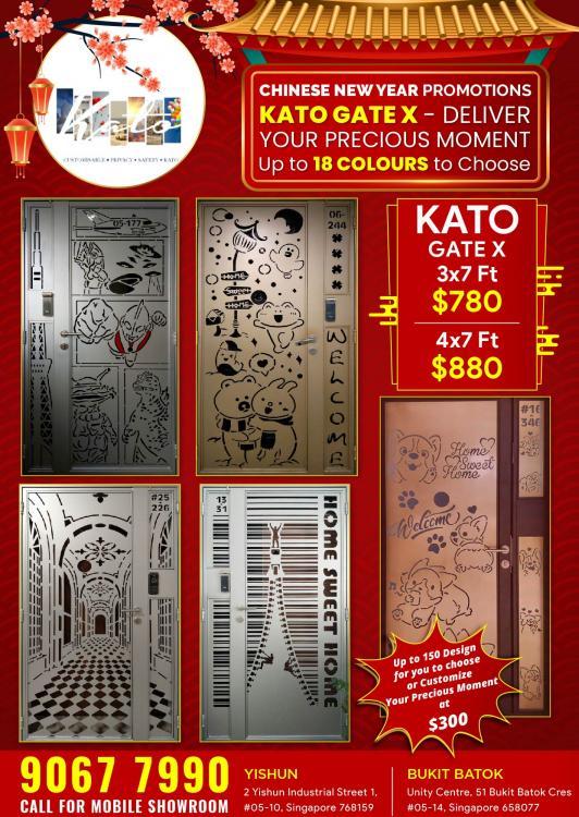 Chinese-New-year-Kato-Gate-X.jpg