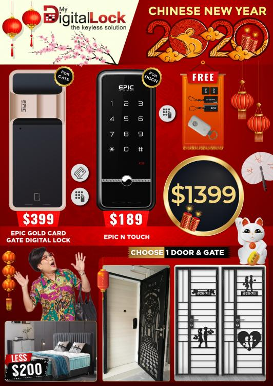 Chinese-new-year-epic-gold-card-gate-digital-lock-and-epic-touch.jpg
