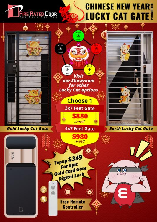 Chinese-new-year-lucky-cat-gate.jpg