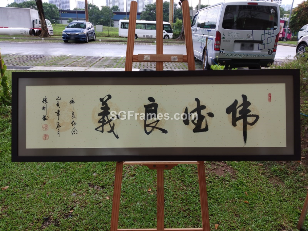 SGFrames.com_Chinese_Art_Rice_Paper_Framing_with_Mat_Board_Border_002.png