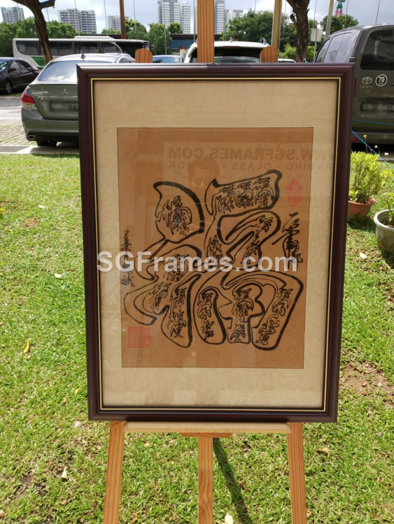 SGFrames.com_Chinese_Vintage_Art_framing_Chinese_New_Year_2020.png