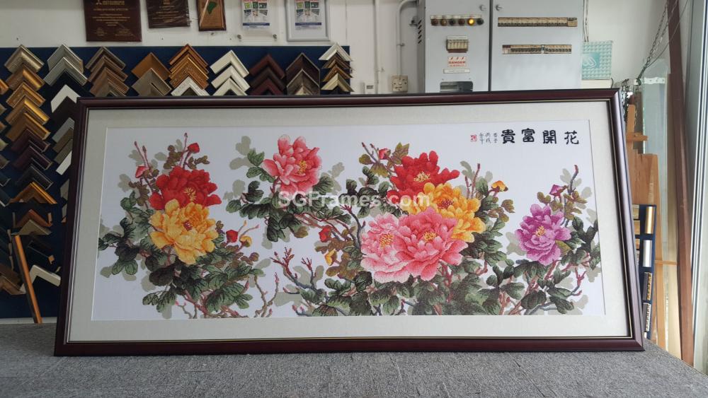 SGFrames.com_Chinese_art_Framing.jpg