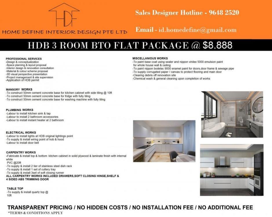 BTO 3 ROOM PACKAGE.jpg