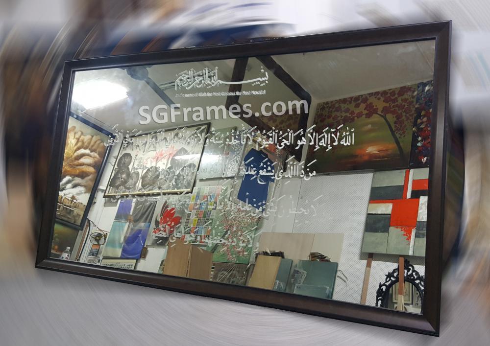 SGFrames.com Islamic Ayat Khursi Mirror Framing 001.jpg