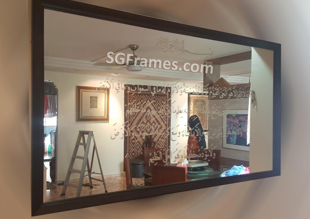 SGFrames.com Islamic Ayat Khursi Mirror Delivery and Installation 003.jpg