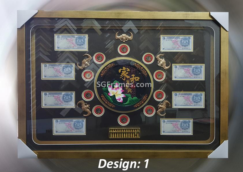 1 SGFrames.com Currrency Framing Ready Stock Design 1A.jpg