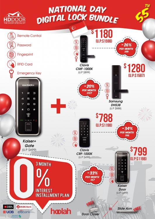 national-day-digital-lock-deals2020.jpg