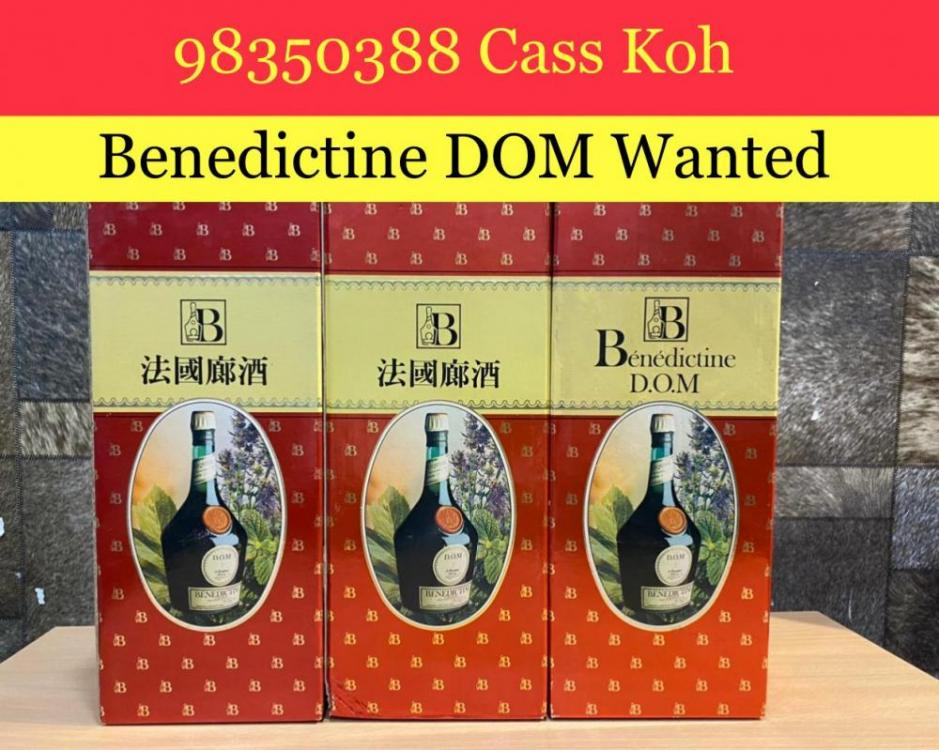 BenedictineWanted-10102020.jpeg