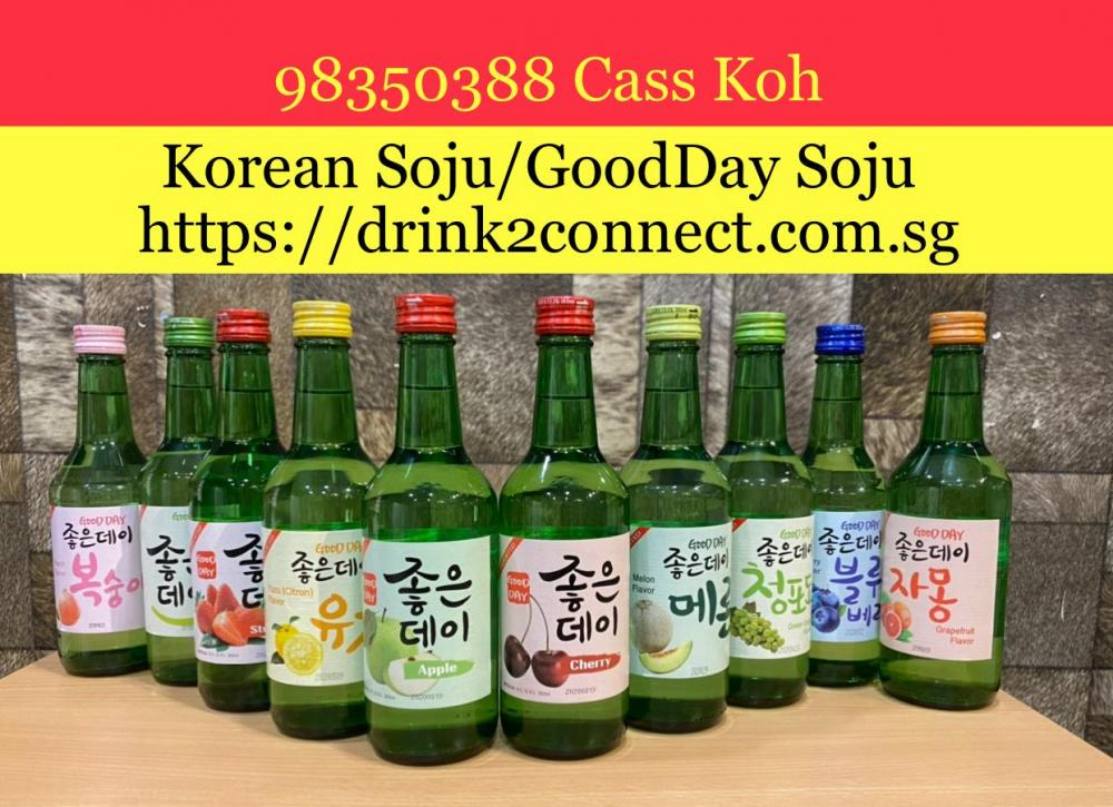 GooddaySoju-11232020.jpeg