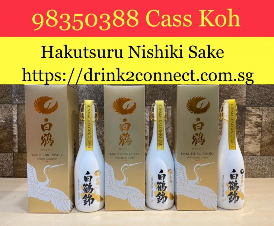 HakutsuruNishikiSake-09262020.jpeg