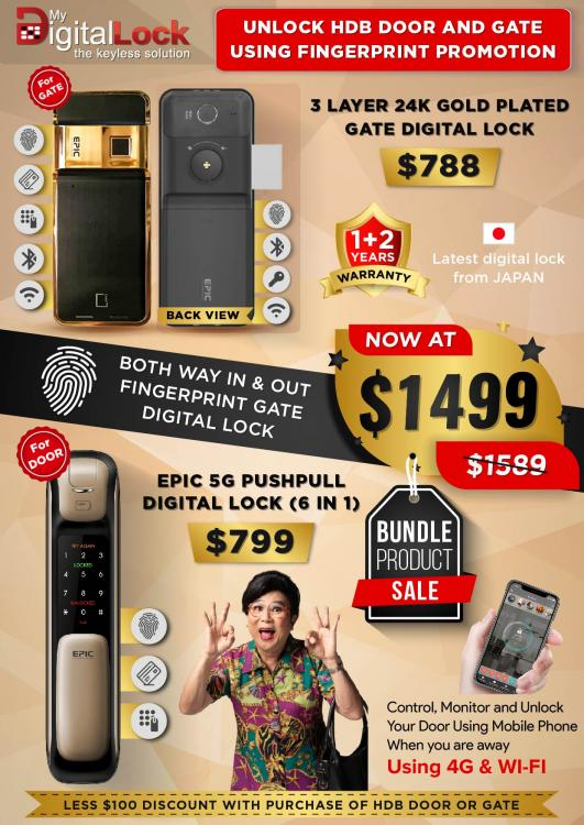 24K-Gold-Plate-Gate-and-5G-Push-Pull-Digital-Lock-Promotion.jpg