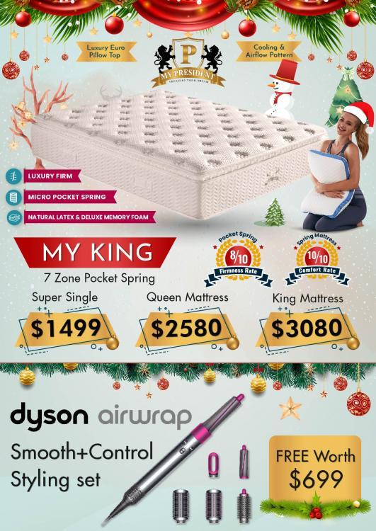 My-King-Mattress-Christmas-Sale.jpg