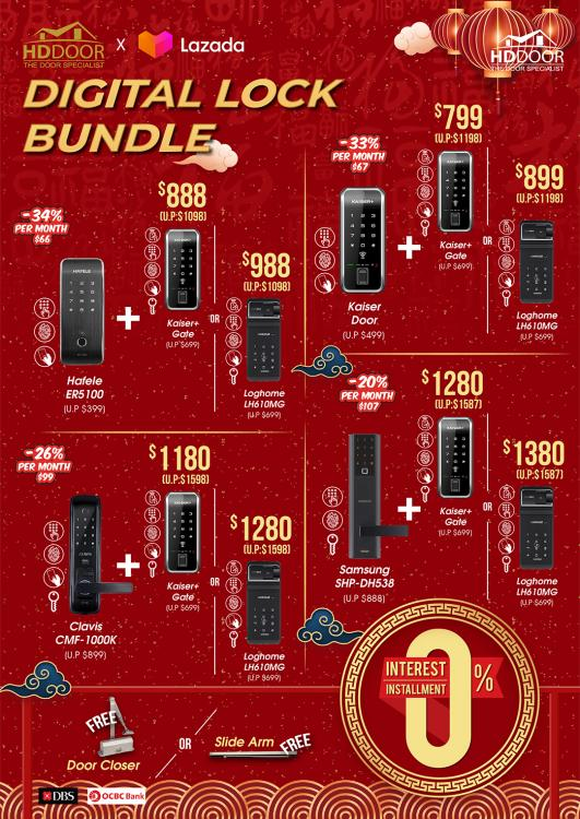 Chinese-New-Year-Digital_Lock-Bundle-2021.jpg