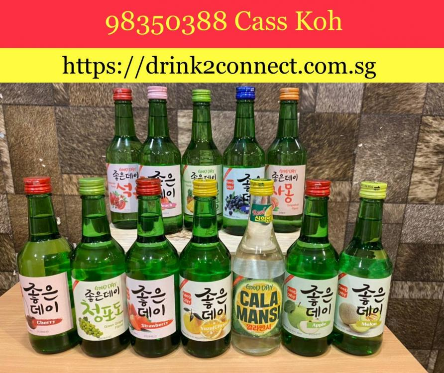 Koreansoju-27122020.jpg