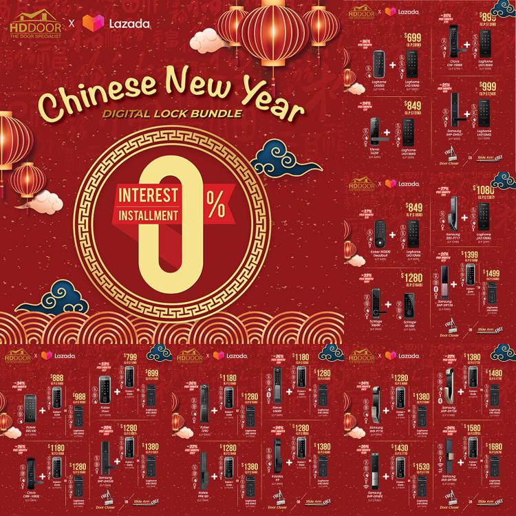 chinese-new-year_CNY_digitallock-bundle-sale-2021.jpg