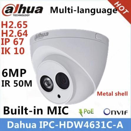 Dahua 6mp camera.jpg
