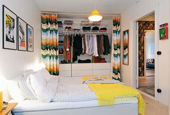 image for Guide to Owning a Built-in Wardrobe