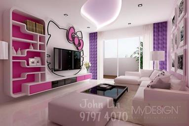 image for The Basics of Interior Designing That You Must Know